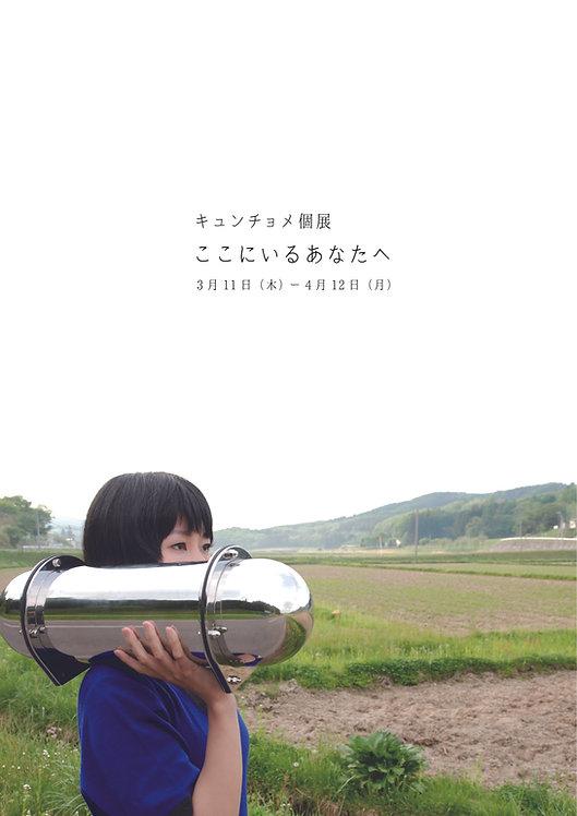 image-01.jpg