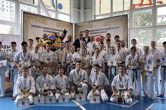 Первенство ЮФО по Синкиокусинкай каратэ 2021г.