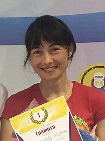 Марина Анфимова