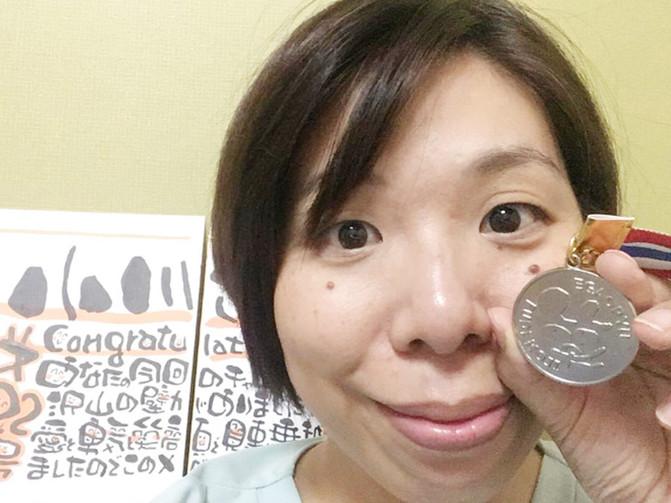銀メダル達成 第22号 小川さつきさん(岩手県北上市) 平成30年7月12日達成