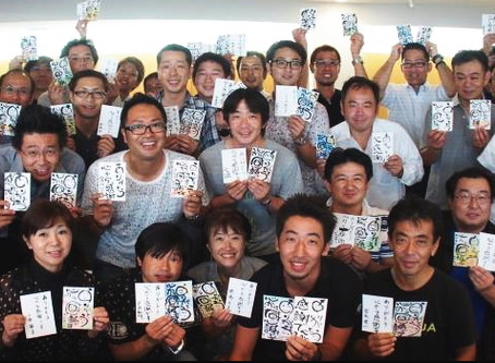2014年8月19日 千葉県 電器屋さんのみなさん