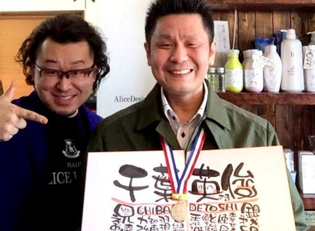 銀メダル達成 第5号 千葉英俊さん(宮城県宮城郡) 平成28年3月14日達成