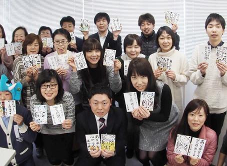 2017年2月19日 福島 初級・中級ポエム
