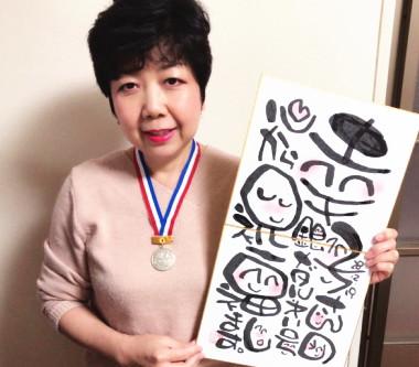 銀メダル達成 第11号 望月幸子さん(静岡県富士宮市) 平成28年12月21日達成