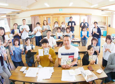 2017年9月10日 愛知県蒲郡 初級・中級ハガキ