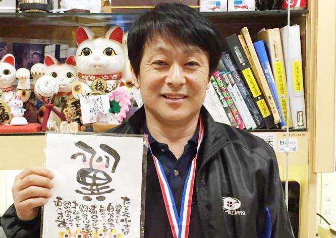 銅メダル達成    第20号 猪口勝泰さん(福岡県筑後市)    平成26年11月17日達成
