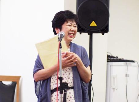 第2回笑顔流大賞受賞者 感動作品大賞 望月幸子さん(静岡県富士宮市)