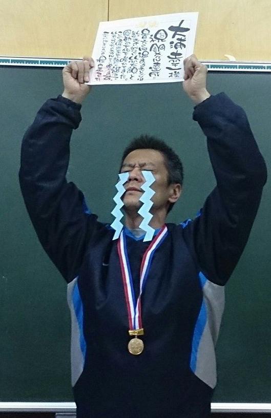 銅メダル達成 第8号 大浦幸一さん(北海道北見市)   平成26年10月9日達成