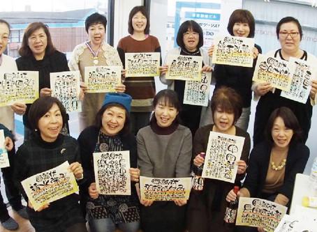 2017年3月12日 山梨県富士吉田市 初級&中級 賞状かきまくり(新コース)