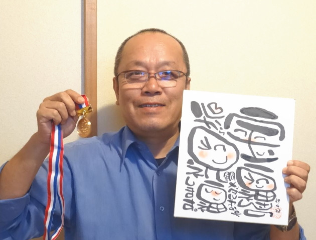 銅メダル達成 第91号 宝福一哉さん(北海道石狩市)  平成29年4月22日達成