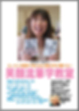 mono70213596-171012-02.jpg
