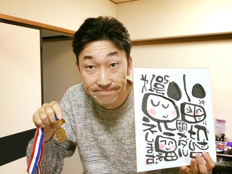 銅メダル達成 第105号 小田切勇治さん(青森県青森市)  平成29年11月19日達成