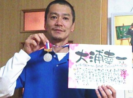 銀メダル達成 第1号 大浦幸一さん(北海道北見市) 平成26年12月15日達成