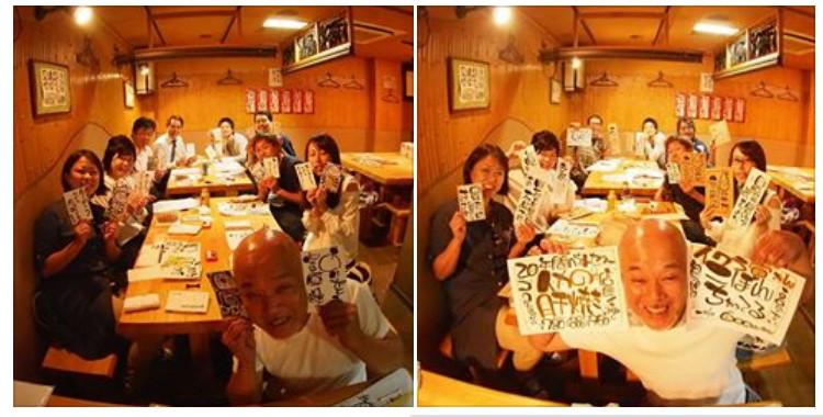 2017年9月28日 静岡の親友で堀内とのユニット、「ピッカリ―ズ」の相方、平尾さん。
