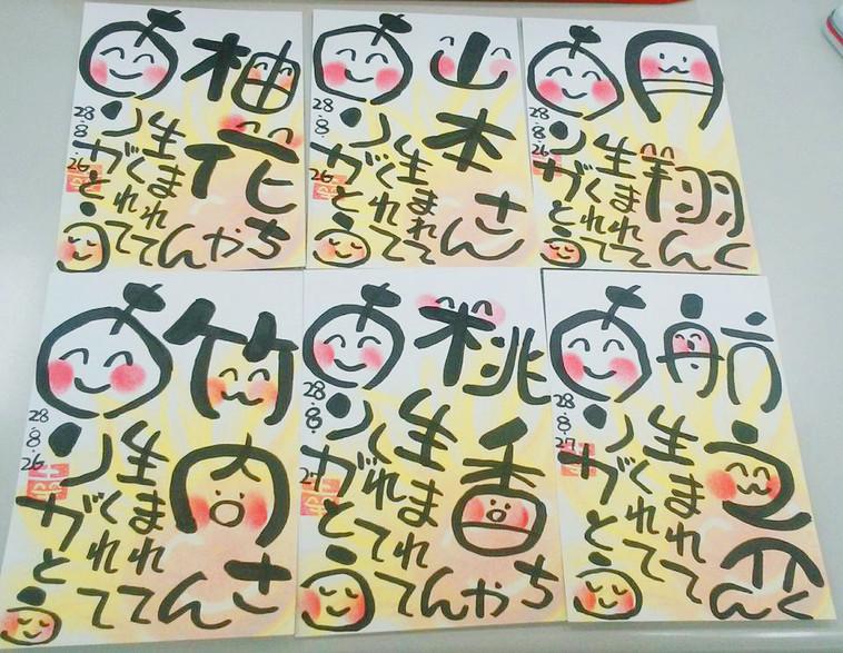 銅メダル達成 第71号 松川幸太郎さん(埼玉県草加市)   平成28年9月6日達成