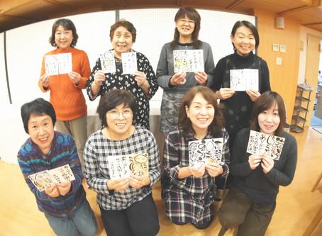 2016年11月22日・23日 大船渡 初級・中級年賀状スペシャル