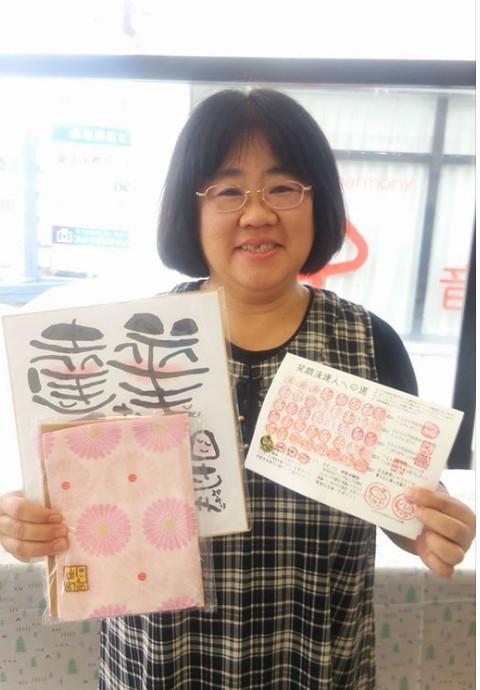 2017年9月23日 西野美和さんが達人手帳をコンプリートされました