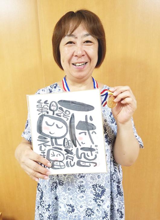 銅メダル達成 第92号 小坂一代さん(東京都八王子市)  平成29年7月20日達成