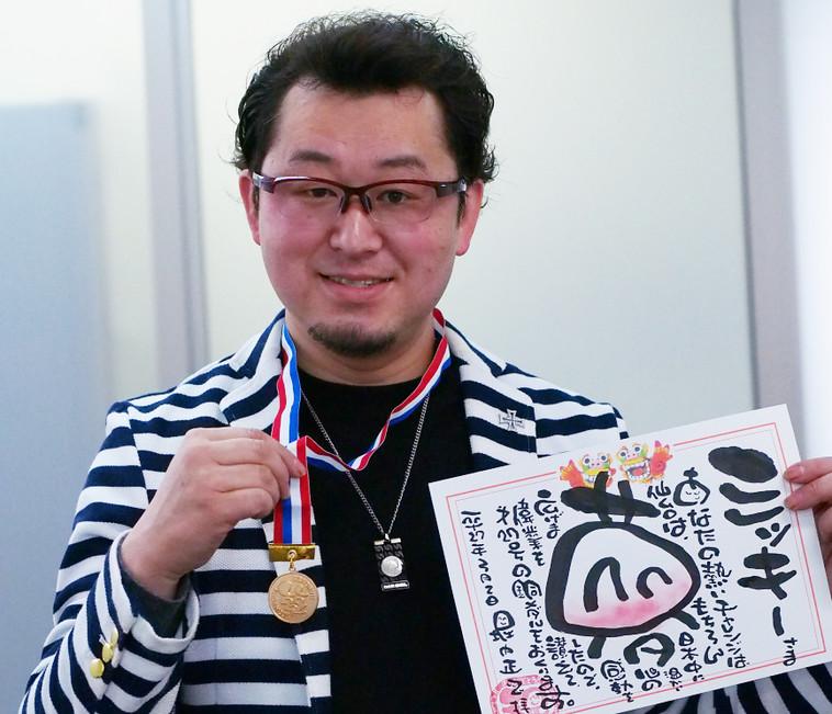 銅メダル達成   第27号 ミッキー石田さん(宮城県仙台市)   平成26年11月29日達成