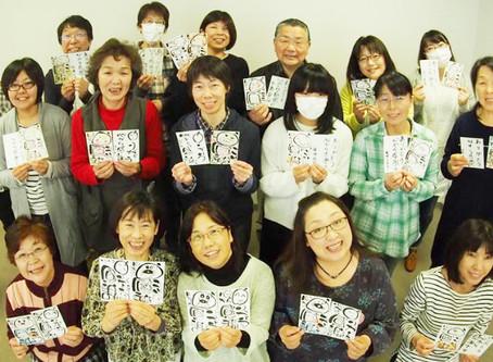 2017年4月22日 岩手藤沢町初開催 初級・中級ハガキ