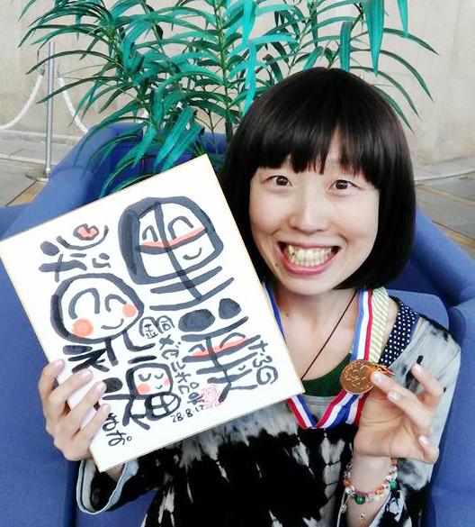 銅メダル達成 第70号 張間里美さん(青森県青森市)   平成28年8月12日達成
