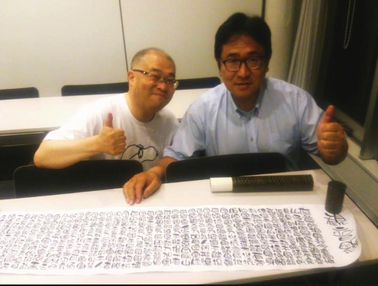 2018年6月9日 北上主催の遊佐さんと照井さんです。