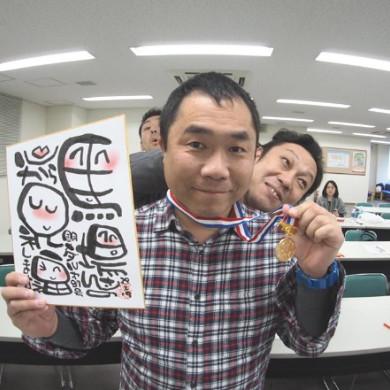 銅メダル達成 第87号 馬場正起さん(福島県郡山市)  平成29年2月9日達成