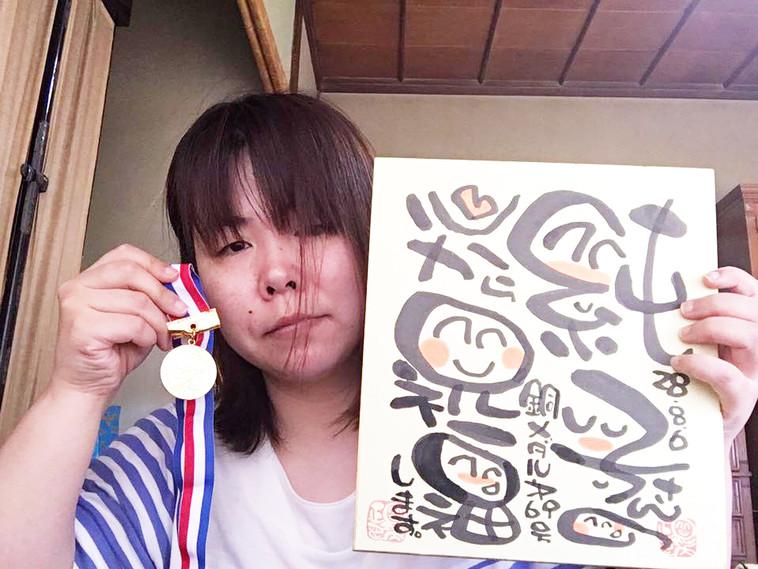 銅メダル達成 第69号 竹森純子さん(広島県呉市)   平成28年8月7日達成