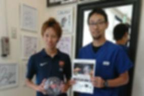 takahashi2_edited_edited.jpg