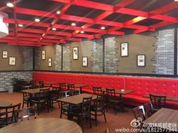 Chengdu Taste - Rosemead