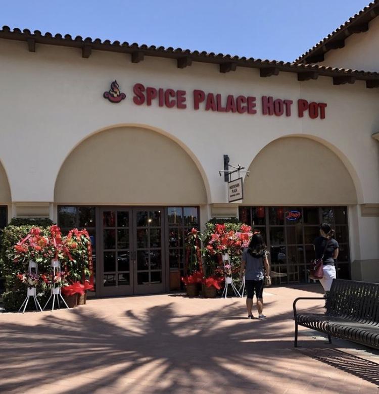 Spice Palace Hot Pot