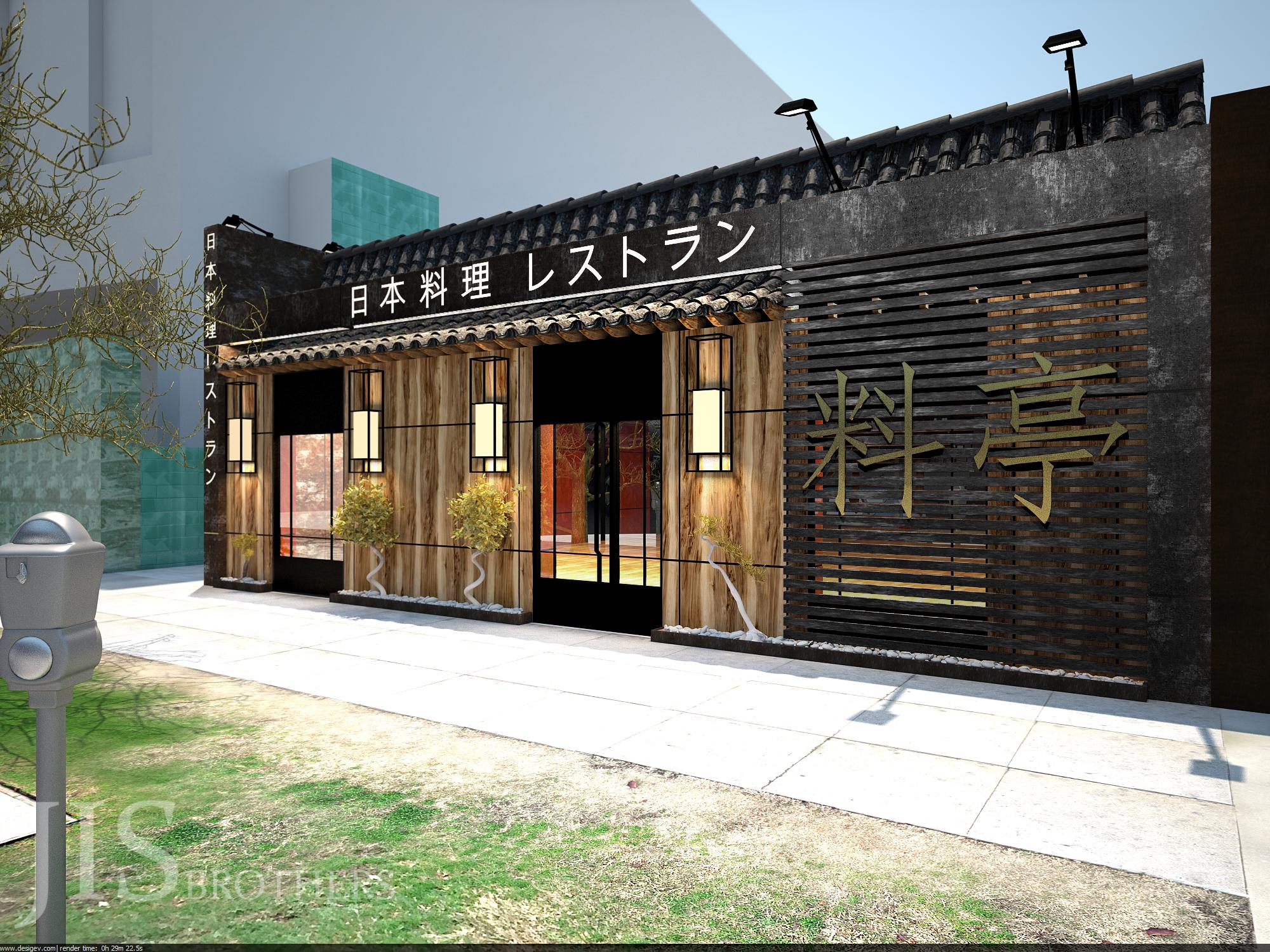 Tokyo Shabu Shabu - 3D design