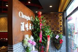 Chengdu Taste