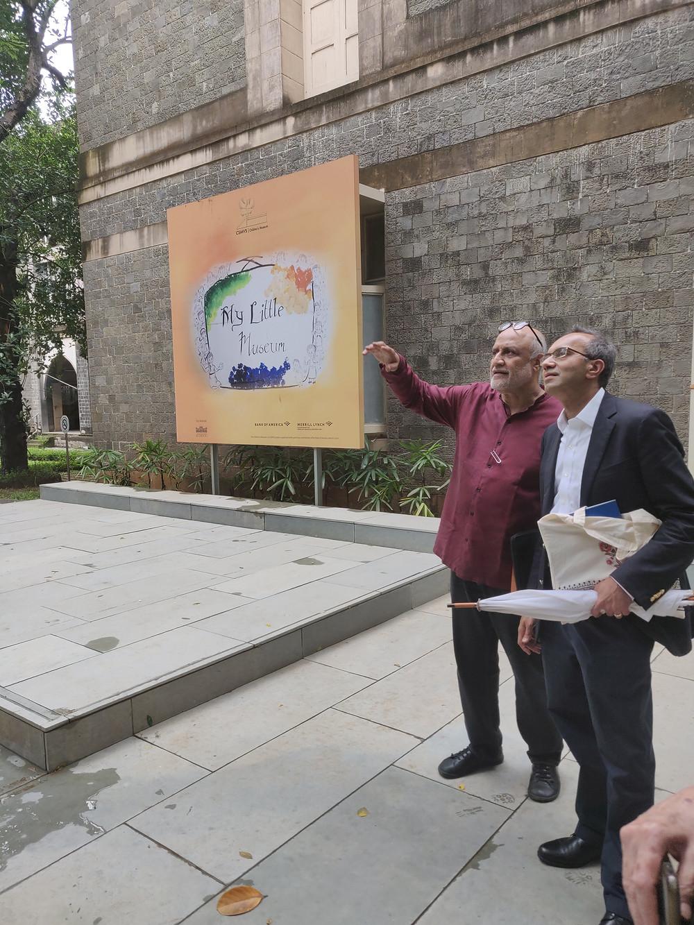 CHILDREN'S MUSEUM AT CSMVS, MUMBAI