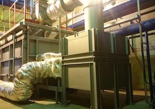 Введена в эксплуатацию печь для сжигания водных растворов.