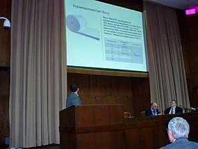 Международня конференция металлургов