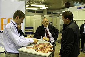 Металлургия 2008 - Донецк