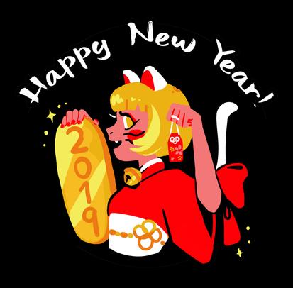 New Years / Zenkaikon T-Shirt Contest Entry