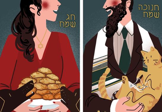 Chanukah Card Set