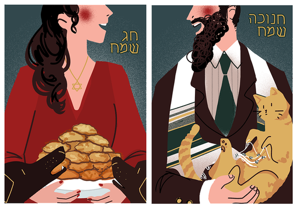 Chanukah Card Set