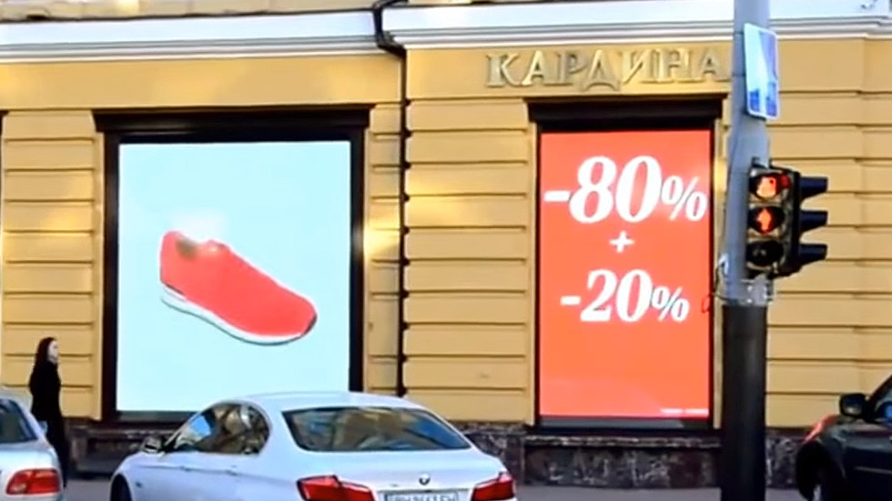 LED screens in the shop window of Cardinal, Odessa