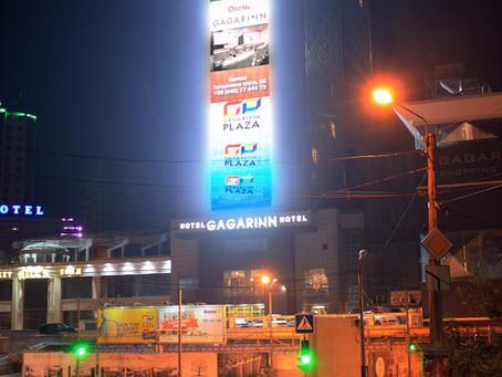 Светодиодные медиафасады — высокие технологии, объединяющие бизнес и архитектуру