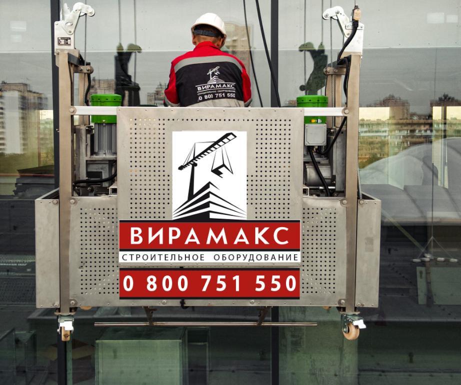 Система BMU на крыше ТРЦ Retroville