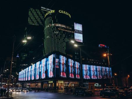 На фасаде ТРЦ Gulliver установлен самый большой светодиодный экран в Европе