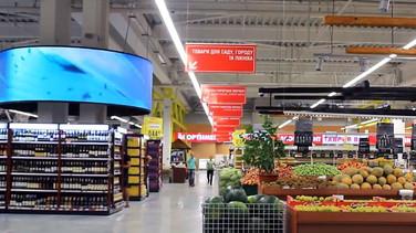 Radial LED screen in Tavria-V Suvorovsky supermarket, Odessa