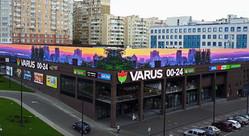 Outdoor P20 ТЦ Academ City Киев
