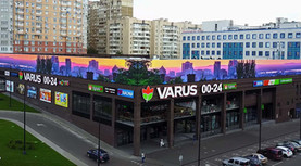 The largest LED screen in Europe