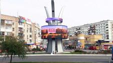 "Information and advertising complex ""Stella"", Novomoskovsk"