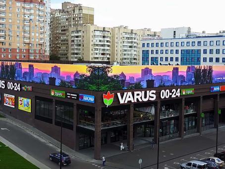 Самый большой светодиодный экран в Европе