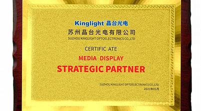 партнер kinglight